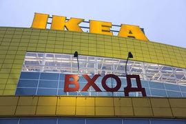 Годовая прибыль IKEA выросла на 20%