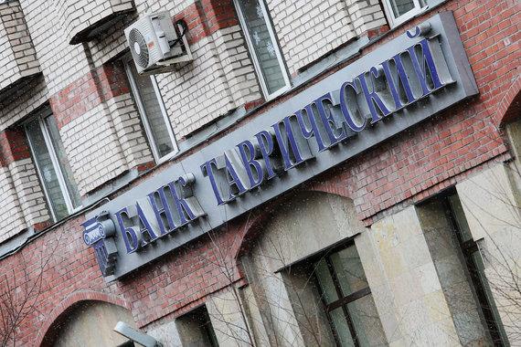 Илья Злуницын может возглавить банк «Таврический»