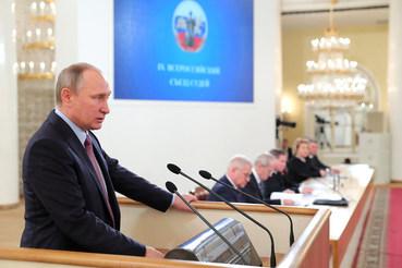 Владимир Путин рассказал судьям об их главных достижениях за последние годы