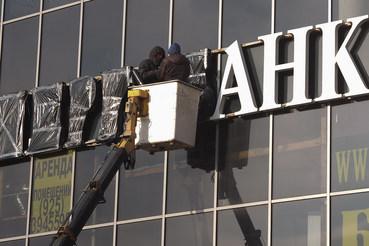 Регулятор хочет быть в курсе всех проблем, с которыми сталкиваются банки