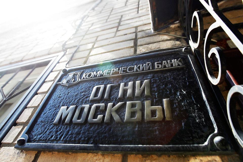 Суд взыскал неменее 6 млрд руб. сбывшей руководителя банка «Огни Москвы»