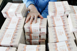 Инвестиционная группа «Русские фонды» хочет к 2020 г. создать НПФ с активами 5,5 млрд руб.