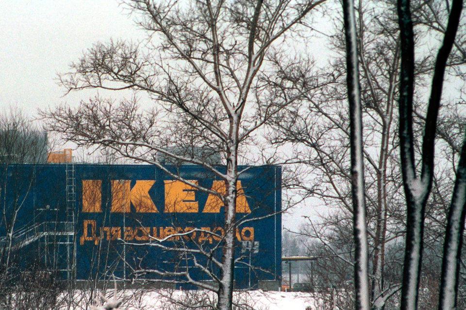 В текущем 2016 прибыль IKEA подросла на20%