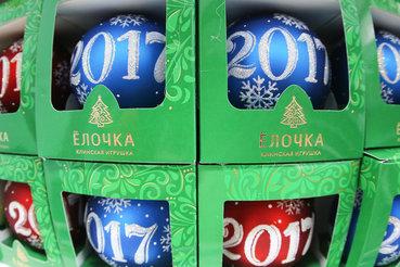 На Новый год денег не жалко