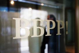 «Роснефть» увеличила капитал своего Всероссийского банка развития регионов в 4 раза