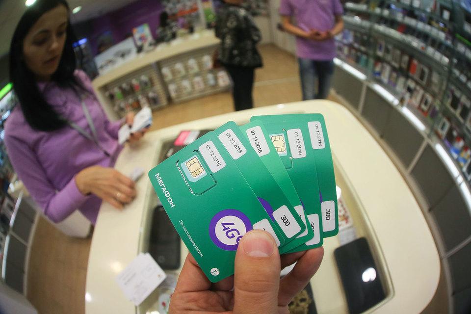 «Мегафон» увеличит стоимость связи вроуминге с12декабря 2016