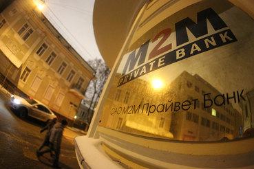 «М2М прайвет банк» остался без лицензии