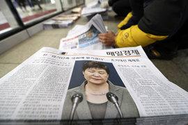 После принятия импичмента конституционный суд страны должен в течение 180 дней вынести решение о том, действительно ли Пак Кын Хе должна покинуть пост