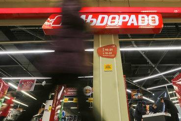 Сумма сделки могла составить 26 млрд рублей