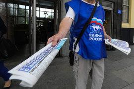 Член «Единой России» потребовала отменить результаты выборов в муниципальный совет Щукино