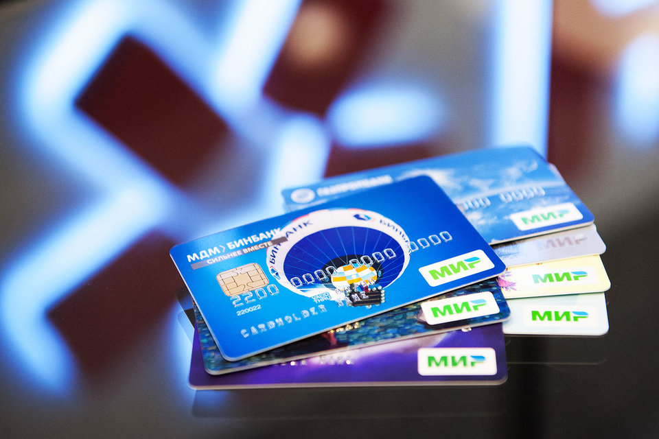 Система платежей «Мир» запустит пилотную программу лояльности