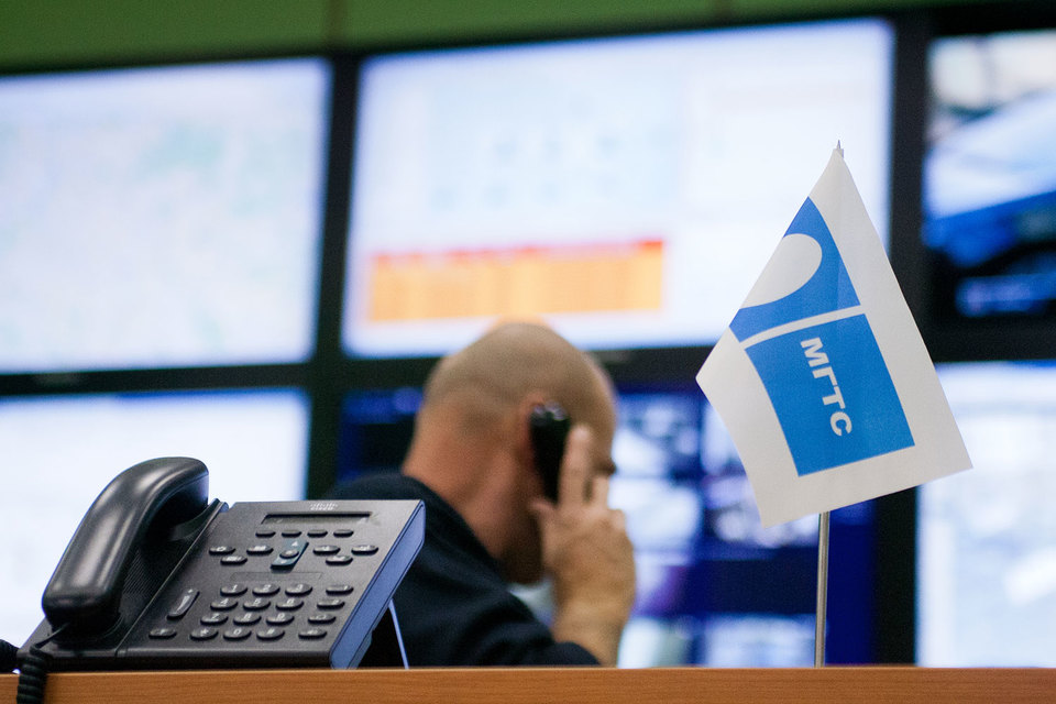 МГТС подарит абонентам мобильные телефоны за7 тыс. руб.