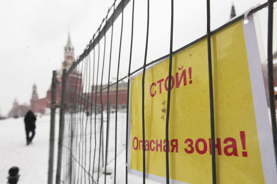 Подписано распоряжение обувольнении замначальника управления Российского Президента повнутренней политике