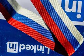 Соцсеть LinkedIn подумает, стоит ли ей оставаться в России