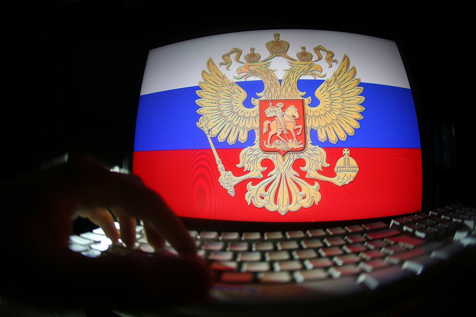 Совбез обнародовал проект Стратегии развития информационного общества