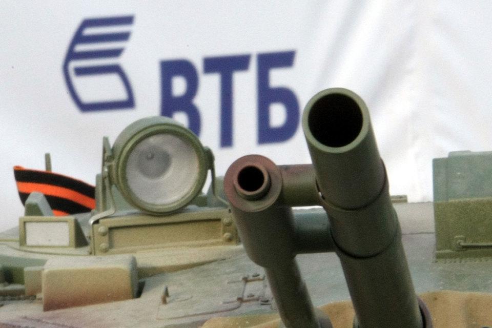 ВТБ и«ВТБ 24» объединятся кянварю 2018г.