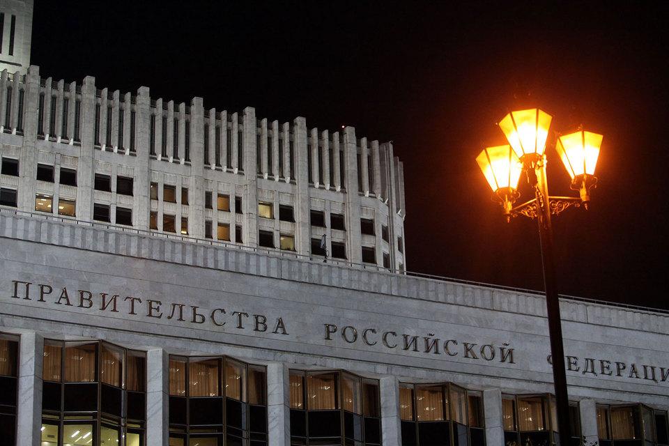 На русский антикризисный план могут потратить полтриллиона руб.