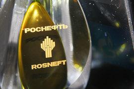 Один из собеседников «Ведомостей» говорит, что Газпромбанк профинансирует сделку в значительной степени