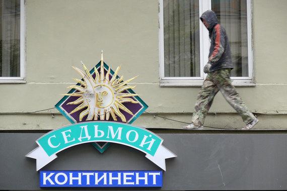 Занадворов продал «Дикси» магазины в Калининграде