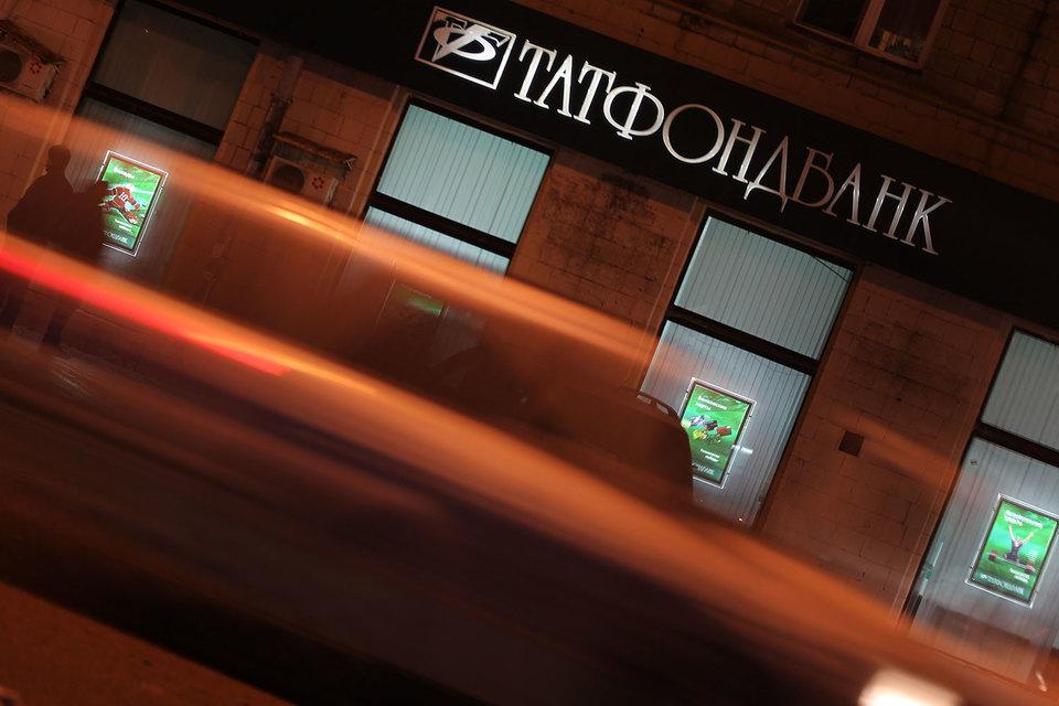 Агентство Moody's снизило рейтинги Татфондбанка с«B3» до«Caa1»