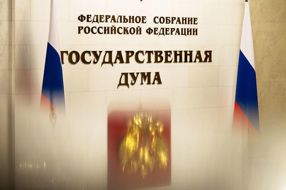 Путин проведет встречу с управлением ГосдумыРФ 21декабря