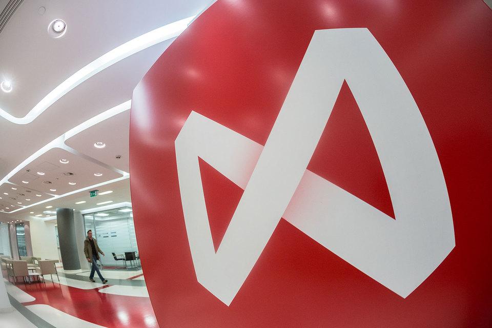 Московская биржа готовится исключить пять эмитентов из высшего котировального списка
