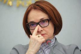 Председатель ЦБ Эльвира Набиуллина не собирается делать поспешных выводов