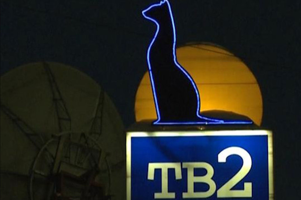 Телекомпания ТВ-2 вновь выиграла суд у Роскомнадзора, отказавшегося продлить лицензию на радиовещание