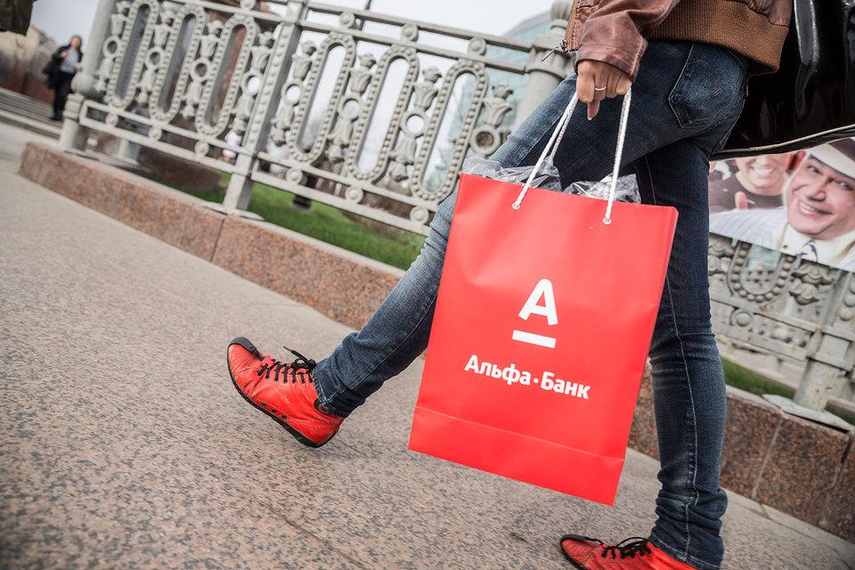 Альфа-банк доразместил «вечные» бонды на $300 млн