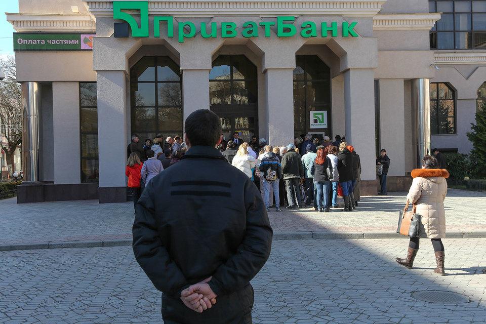 Украина национализирует Приватбанк
