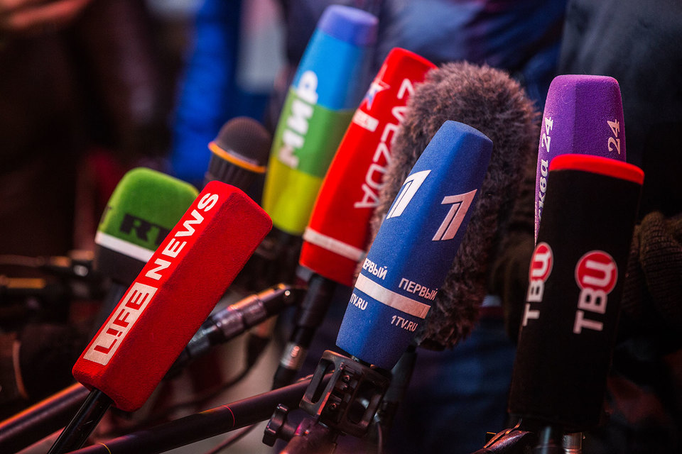 Россияне все критичнее относятся к информации СМИ