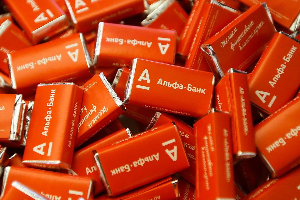 Спрос на вечные бонды Альфа-банка превысил $375 млн