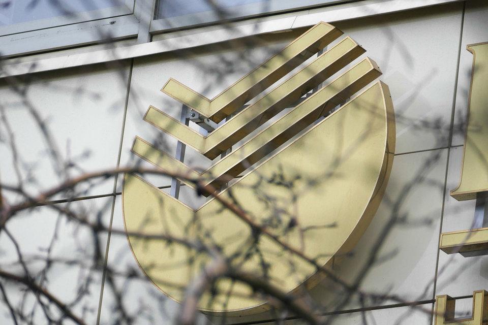 НПФ Сбербанка может присоединить фонд атомщиков