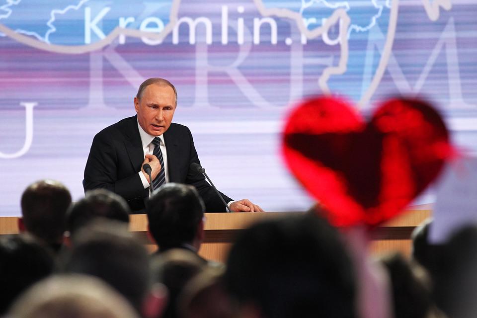 Большая пресс-конференция Путина перенесена