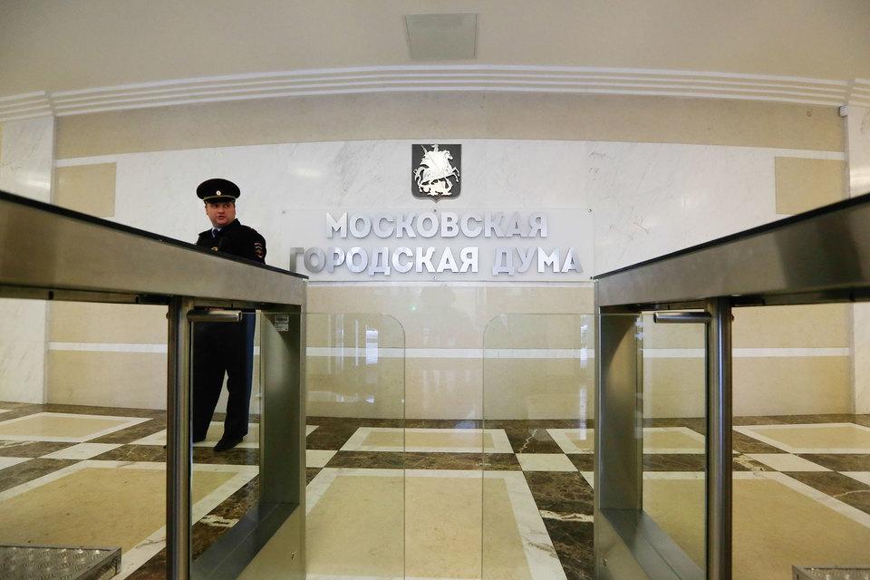 Столичные власти приняли решение приравнять уличные встречи сдепутатами кмитингам