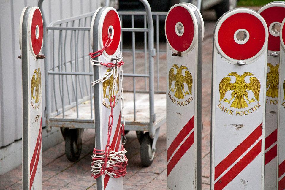 НПФ хотят увеличить срок ракрытия данных о портфелях до девяти месяцев