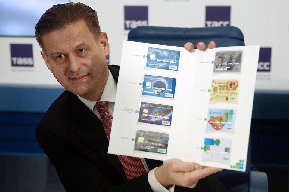 Банки выпустят 40 млн. карт «Мир» в2016г.