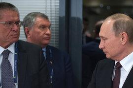 Путин считает обоснованным увольнение Улюкаева