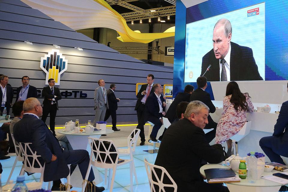 Заграничные деньги заакции «Роснефти» перечислены навсе 100% — Путин