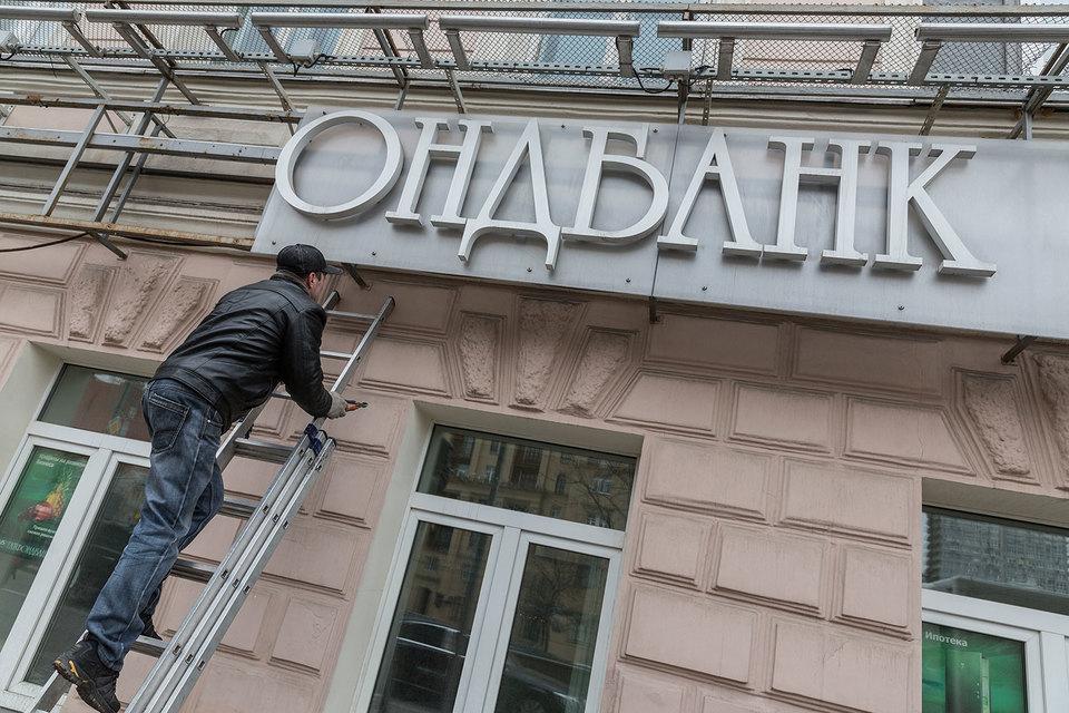 Альфа-банк неинтересуется участием всанации Татфондбанка— банк