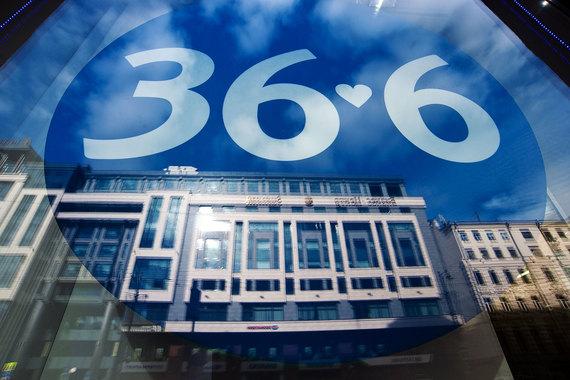 «Аптечная сеть 36,6» провела допэмиссию для слияния с А5