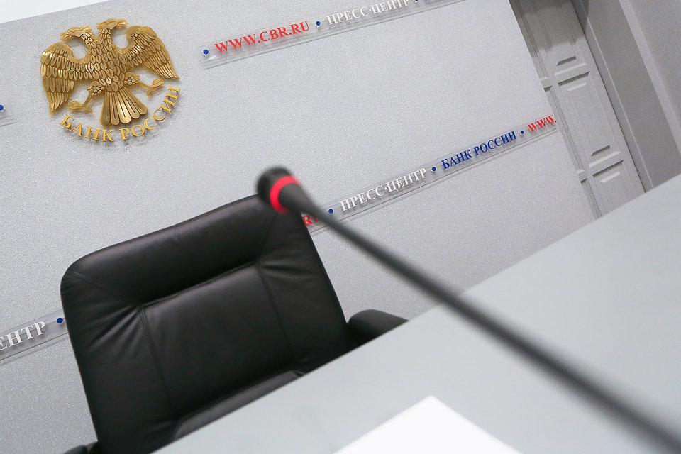 ЦБРФ неаккредитовал «Рус-Рейтинг» иНРА