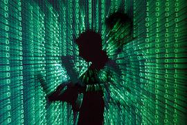 Эти два киберпреступления были частью масштабной программы, которая осуществляется на протяжении десятилетия
