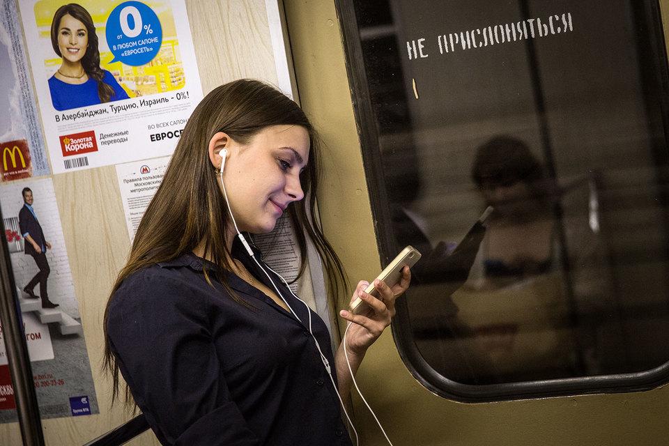 Россияне готовы платить за музыку от Apple