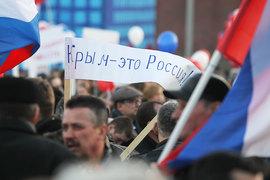 В декабре 2015 г. «Нафтогаз Украины» объявила, что намерена добиваться через международные судебные инстанции возмещения всех убытков, понесенных из-за вхождения Крыма в состав России