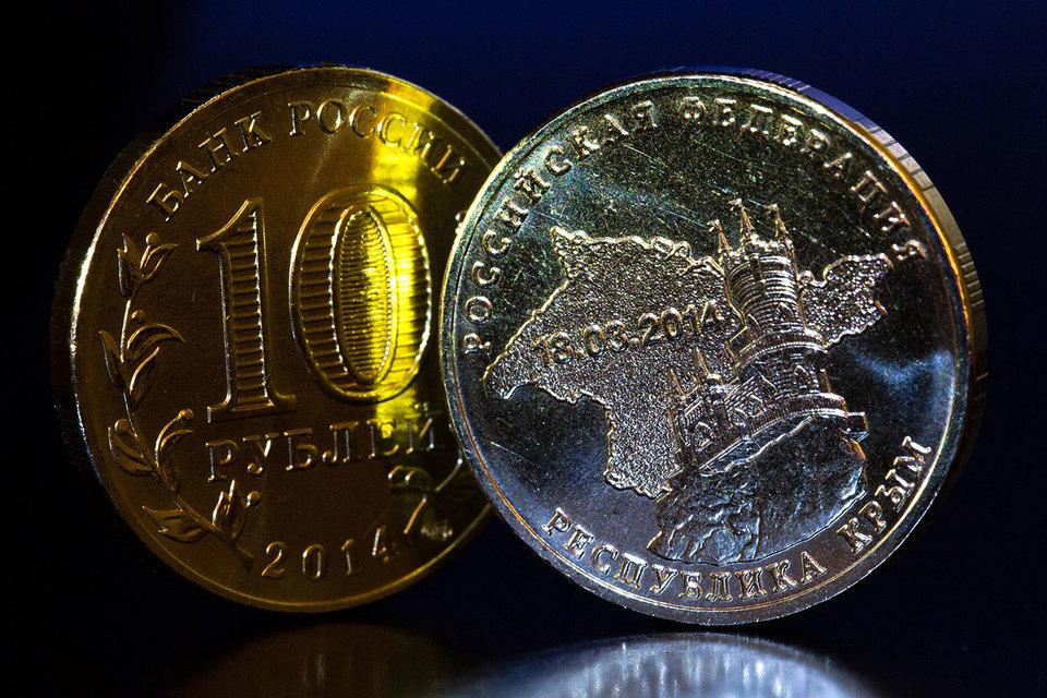 Заемщики полуострова смогут расплатиться с долгами по курсу 2014 г.