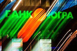 Банк «Югра» раскрыл собственников