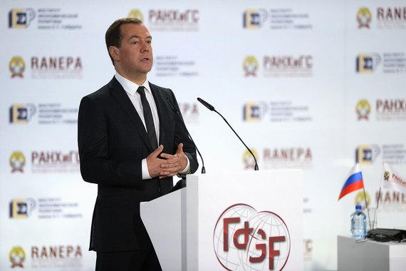 Премьер Дмитрий Медведев обещает продолжение либерализации Уголовного кодекса
