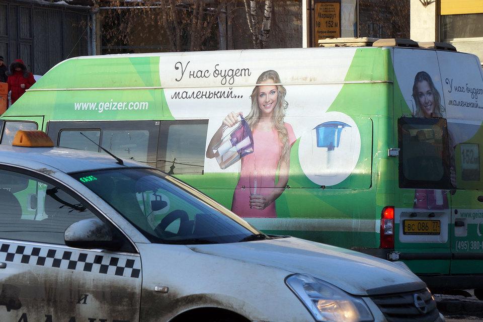 До сих пор «Мосгортранс» отдавал под рекламу лишь небольшую часть своих автобусов