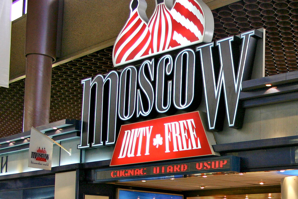 Магазин беспошлинной торговли Moscow duty free закрылся в московском аэропорту «Шереметьево»